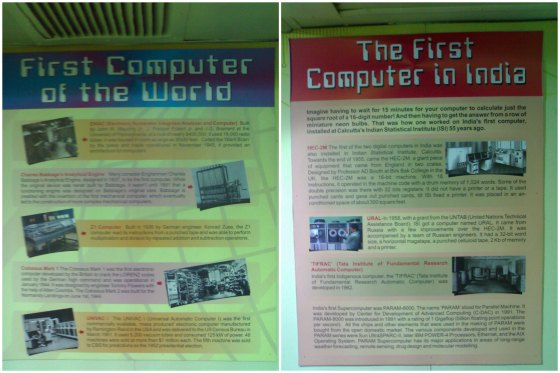first computer in world & india