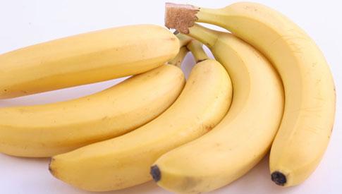 மஞ்சள் வாழைப்பழம் - yellow banana